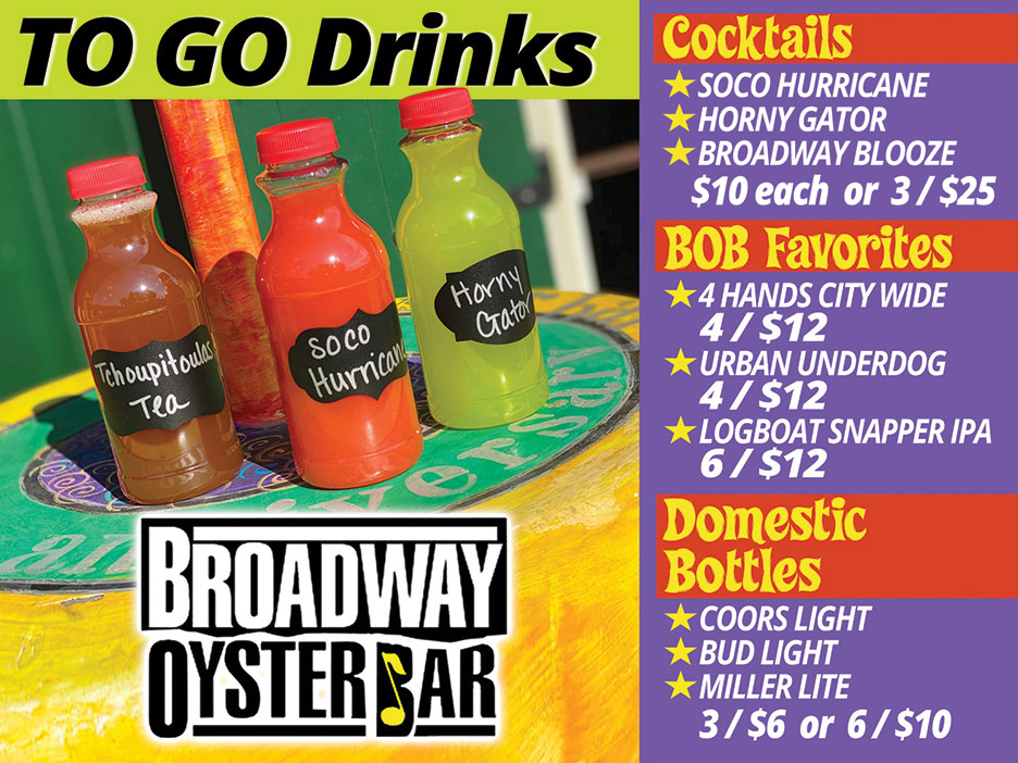broadway-oyster-bar-drinks